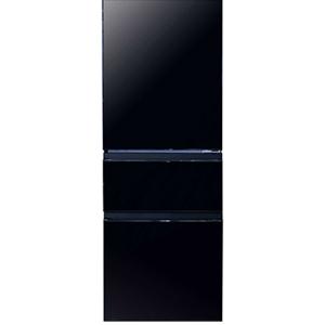 Tủ Lạnh Inveter Mitsubishi MR-CGX41EN-GBK-V - 326L