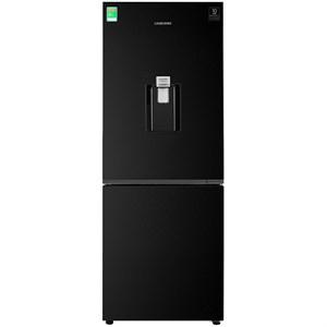 Tủ lạnh Samsung Inverter 276 lít RB27N4170BU/SV (Model 2020)